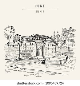 Pune (Puna, Poona), Maharashtra, India. Shaniwar Wada fort, historical place, built in 1732. Travel sketch art. Vintage artistic hand drawn postcard