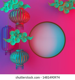 Purple and blue chinese lantern lampion, cloud and moon paper cut on gradient background. Design creative concept of chinese festival celebration gong xi fa cai. 3D rendering illustration.