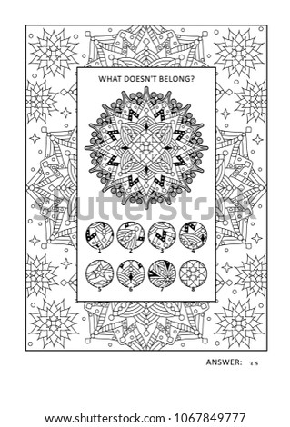 Puzzle Coloring Activity Page Grownups Visual Stock Illustration ...