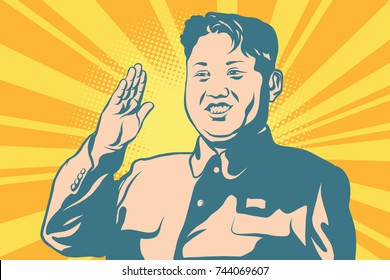 Pyongyang, North Korea - October 29, 2017. Kim Jong-un the leader of North Korea. Politics and famous people. style pop art illustration