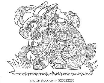 Cobra Snake Coloring Book Adults Vector Stock Vector (Royalty Free ...