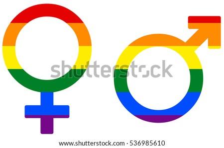 Homoseksuel wc