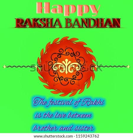 write a letter to brother on raksha bandhan