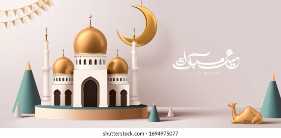 Ramadan celebration banner designed with cute mosque building model set on pedestal and elegant Arabic calligraphy Eid Mubarak, meaning happy holiday, 3d illustration - Shutterstock ID 1694975077