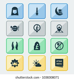 Ramadan icons set with tower, dua, namaz room and other forbidden meal elements. Isolated  illustration ramadan icons.
