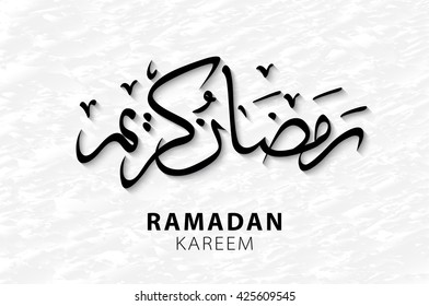 Ramadan greetings arabic script islamic greeting stock vector ramadan greetings in arabic script an islamic greeting card for holy m4hsunfo