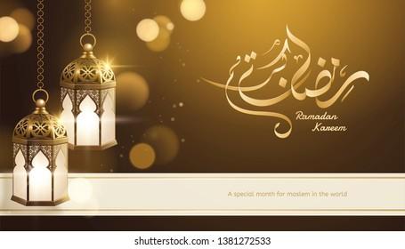 Ramadan Kareem calligraphy means generous holiday with shimmering hanging lanterns