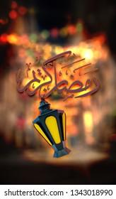 Ramadan Kareem calligraphy on bokeh lights effect