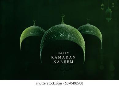 Ramadan Kareem Conceptual greeting design