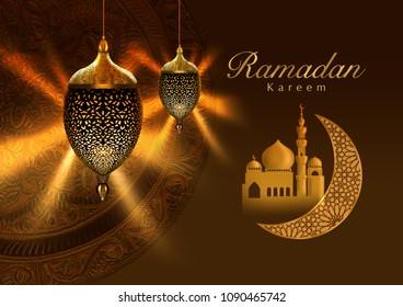 Ramadan Kareem Greeting Card with golden lanterns.