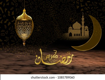 "Ramadan Kareem Greeting Card with unique lanterns and arabic calligraphy. Translation: ""Ramadan Kareem is Happy & Holy Ramadan,  a month of fasting for Muslims."