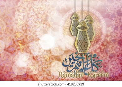 Ramadan Kareem - islamic muslim holiday abstract background or greeting card, with ornamental arabic oriental background and calligraphy, with eid holiday lanterns or lamps, vintage feel