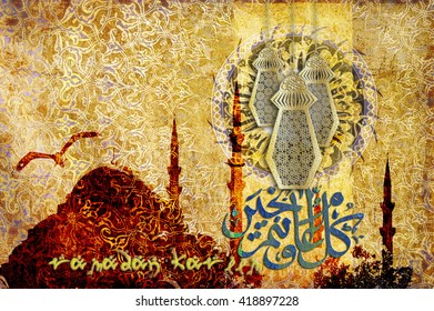 Ramadan Kareem - islamic muslim holiday background or greeting card, with ornamental arabic oriental background and calligraphy, mosque silhouette and eid holiday lanterns or lamps, vintage
