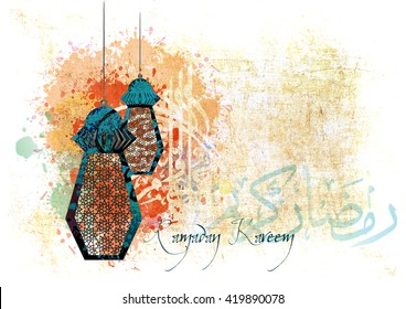 Ramadan Kareem - islamic muslim holiday background or greeting card, with ornamental arabic oriental calligraphy, and eid holiday lanterns or lamps, abstract artistic vintage