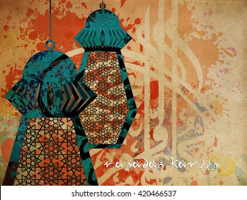 Ramadan Kareem - islamic muslim holiday background or greeting card, with ornamental arabic oriental background and calligraphy, mosque silhouette and eid holiday lanterns or lamps, abstract vintage