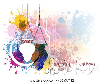 Ramadan Kareem - islamic muslim holiday background or greeting card, with ornamental arabic oriental calligraphy, and eid holiday fanous lanterns, abstract artistic color splash grunge.