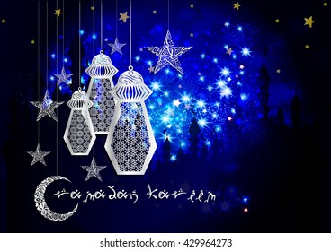 Ramadan kareem - muslim islamic holiday celebration greeting card or wallpaper with arabic ornaments, mosque minarets, crescent with stars  and eid lanterns fanous
