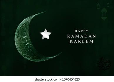 ramadhan kareem Conceptual greeting design