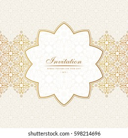 raster Banner islam ethnic design. Invitation vintage label and frame. Blank label Vintage sticker emblem. Eastern illustration