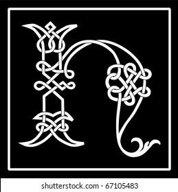 Raster of a Celtic Knot-work Capital Letter H