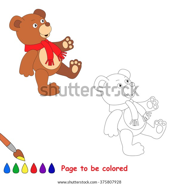 Raster Copy Baby Toy Bear Wearing Stock Illustration 375807928