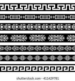 Raster copy. Borders with ornamental elements. Oriental decor for divider or frame.