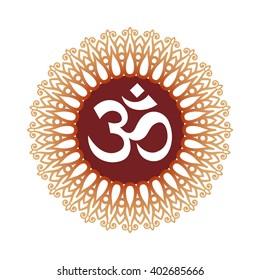 Raster version. Om Symbol, Aum Sign, with Decorative Indian Ornament Mandala