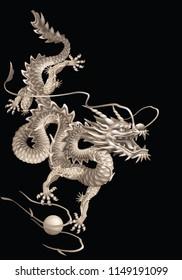 Raster version / Oriental dragon on a black background