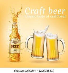 realistic colorful illustration with golden beer splashing, swirling and transparent glasses. Promotion banner with glass of frothy alcoholic drink on yellow background. Mockup for ad, poster.