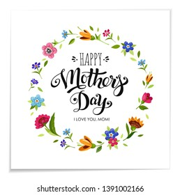 Realistic Happy Mothers Day holiday card. Elegant hand drawn lettering Happy Mothers Day in flower frame. flower wreath with poppy, forget-me-not, sunflower, butterflower around inscription.