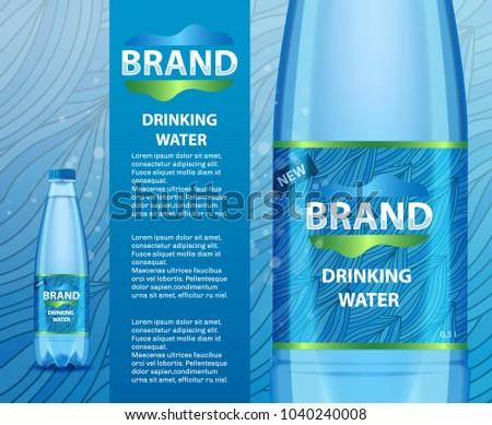 Realistic illustration drinking water plastic bottle stock realistic illustration of drinking water plastic bottle with label mockup template transparent mineral water bottle maxwellsz