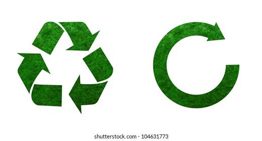 Recycle logo on a white background