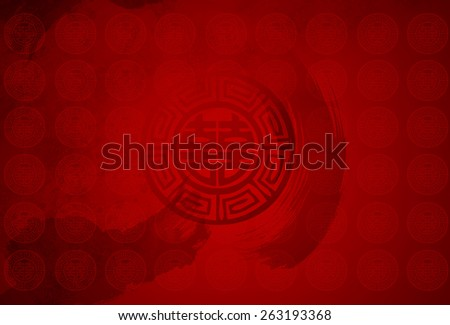 Red Chinese Double Happiness Wordings Background Stock Illustration
