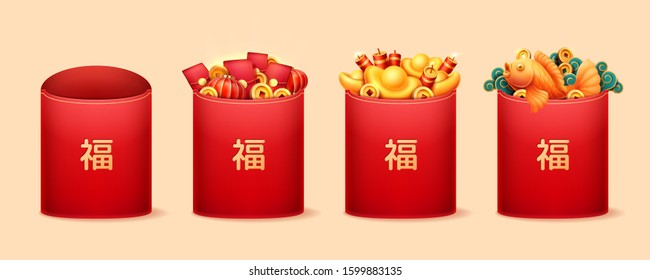 Red chinese envelopes with embossed golden hieroglyphs. Translation on packets text Good luck or fortune. Fu symbol. Set of isolated hongbao for wedding or 2020 china new year.CNY and asia holiday