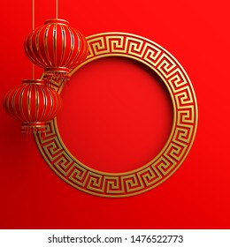 Red and gold traditional Chinese lanterns lampion, round border frame greek key. Design creative concept of chinese festival celebration. 3D rendering illustration.