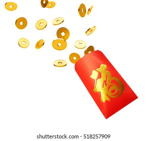 "Red packet with gold coins isolated on white, Chinese calligraphy ""FU"" (Foreign text means Prosperity) - 3D Rendering"