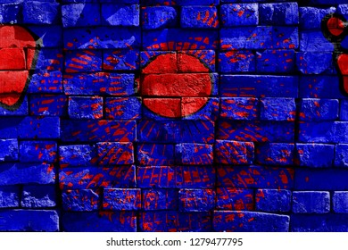 The red sun in the blue sky. Colorful surreal world. Virtual graffiti. Abstract image, drawn on a photo of a brick wall. Digital graphics by Igor Mishenev (artist-abstractionist).