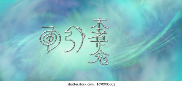 Reiki Attunement Symbols background - Meanings: Cho Ku Rei = Place the power of the universe here Sei Hei Ki = God and man become one Hon Sha Ze Sho Nen = No past, no present, no future