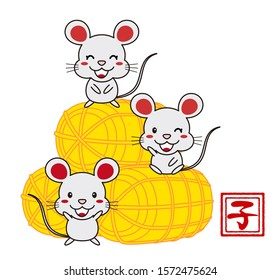 "Rice bran and three mouse Illustration spell""子"" Japanese Kanji illustration. Translation: "" ""子 ""the year of the Rat """