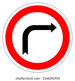 road sign in France: ban on turning right