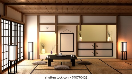 Room Design Japanese-style