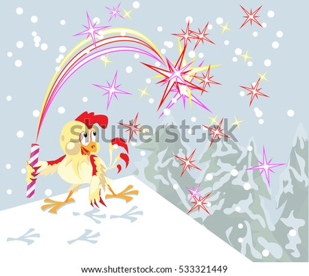 rooster with fireworks new years card a festive screensaver christmas poster an