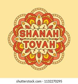 Rosh hashanah - Jewish New Year greeting card design with abstract ornament. Greeting text Shanah Tovah in Hebrew have a good year.  illustration.