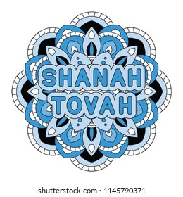 Rosh hashanah - Jewish New Year greeting card design with blue abstract ornament. Greeting text Shanah Tovah in Hebrew have a good year. illustration. Isolated on white background