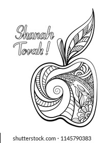 Rosh hashanah - Jewish New Year coloring page with apple. Hebrew text Happy New Year. Black and white illustration.