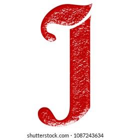 Letter J Snowflake Pattern Letter Vector Stock Vector Royalty Free