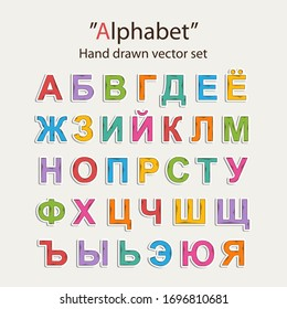 russian alphabet hand draw doodle colorful set isolated on a white background with shadow