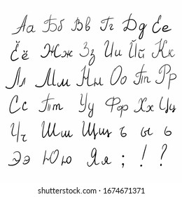 Russian alphabet. Set of hand drawn cyrillic letters, signs black on white background. Handwritten letters. Digital illustration. Suitable for textile, paper, printed products, prints, posters, decor