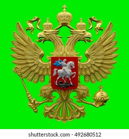 Russian coat of arms in gold on the chroma key background. 3d render