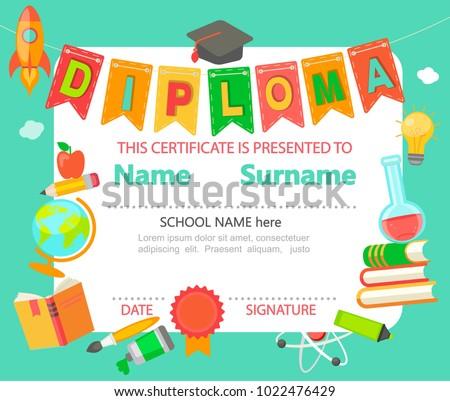 sample diploma certificate kindergarten preschool elementary stock